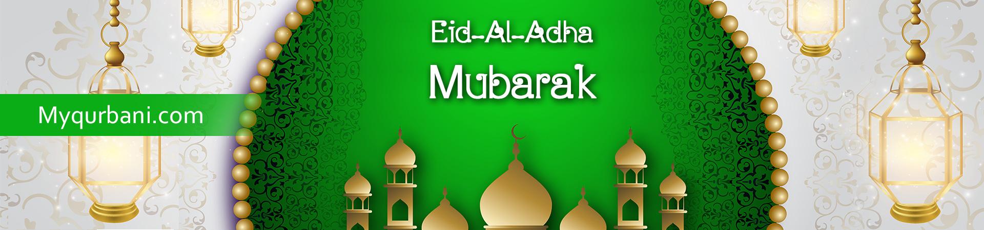 eid-banner